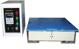 振动台(单垂直)/电烤箱/盐雾箱